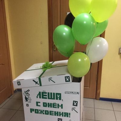 korobka17