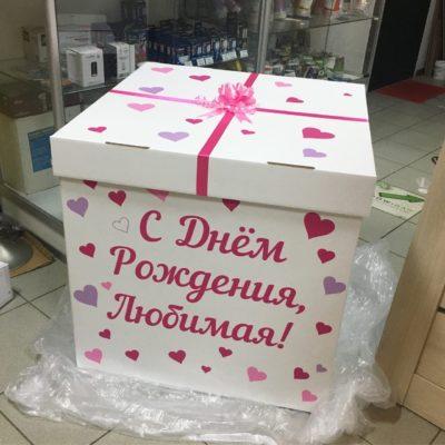 korobka21