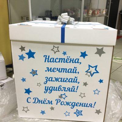 korobka31